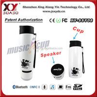 outdoor mutilfunctional stereo shower speaker vacuum cup music cup portable mini usb radio bluetooth speaker