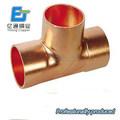 china proveedor de aire acondicionado y refrigeración piezas de repuesto de cobre accesorios de tubería de cobre tubo de opper