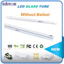 super high lumen 18w 2000 lumen tube8 led xxx video tube tube8 japanese