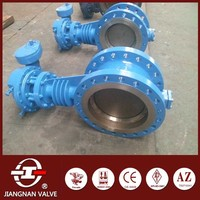 Gear box butterfly valve metal seal expansion joint