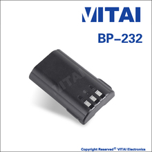 VITAI BP-232B 7.4V 1300/2000/2200mAh Li-ion FM Transceiver Rechargeable Battery
