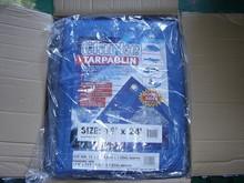 Factory Pirce PE Plastic Tarpaulin 1Piece PE Bag with Colorful Paper