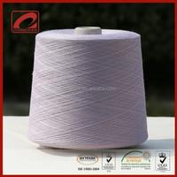 Consinee Stock service wool nvlon blend knitting yarn for sale
