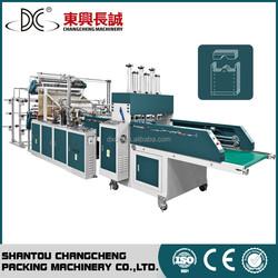 Multi-function HDPE shopping bag making machine plastic bag manufacturer