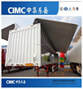 CIMC High Quality Wing Van Trailer,Curtain Sider Semi Trailer,Open Van Semi Trailers