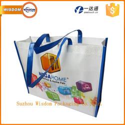 customized reusable colorful pp non woven shopping bag