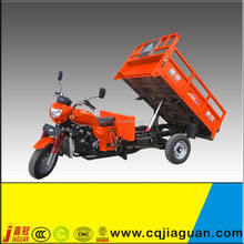 Powerful Tipping Truck Tricycle/Three Wheeler