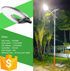 2014 new design 50 solar led LED street light solar street light double lamps