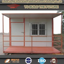 flat-pack container houses for office or home
