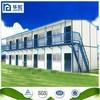 Well designed light steel prefab 2 storey house for army barracks shelter