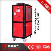750w reliable running cheap price YAG metal laser cutting machine