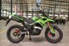new 250cc dirt bike, innovative model Tekken 250, chongqing Tekken super motorcycle