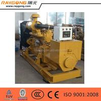 45 kva diesel generator