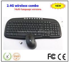 Modern desig wireless flexible keyboard with factory price
