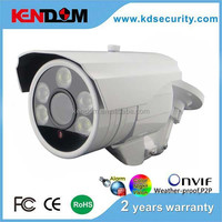 Kendom Alarm camera/ HD IP Camera/ Outdoor use bullet camera with Powerful white leds, color night vision