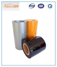 rigid/solid/hard pvc sheet/roll