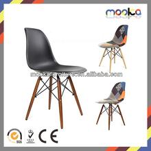 cheap plastic eames chair DSW chair replica modern chair