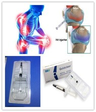 Original manufacturer suppply CE certificated hyaluronic acid knee/osteoarthritis injection QC-12-2.5