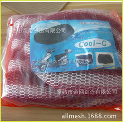 3D spacer fabric motorcycle seat cushion ,cool,anti-hot, 3D Air mesh