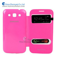 Factory Cheap Flip Cover Case for Samsung Galaxy Win i8550