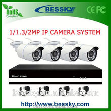 4CH IP CAMREA NVR Kit,mp digital slr camera,battery powered wireless ip camera,ip ptz camera