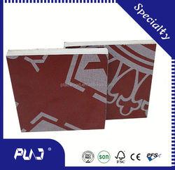 film plywood,hard rubber plywood,plywood door skin mr glue