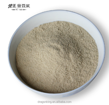 Organic instant black soy milk powder sweet black soybean milk