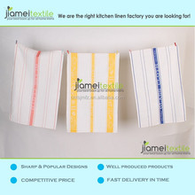 Cotton Jacquard Tea towel Sets /Glass Cloth Sets/ 3 Colors