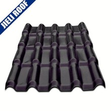 Royal style 720 roofing tile