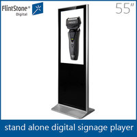 FlintStone new products 2016 outdoor marketing advertising display and advertising product, advertising screen