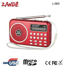 portable mini music fm radio speaker L-063 can do FM/AM welcome OEM factory wholesale