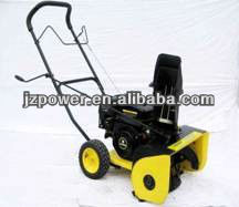 Cheap!!snow blower 7818E,5.5HP