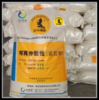 Shaanxi xutai Polystyrene powder EPS raw material