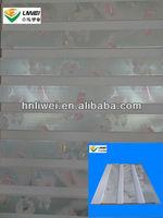 pvc tile,false ceiling,smart board