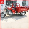 China high quality Motorcycle wholesale differential for tricycle