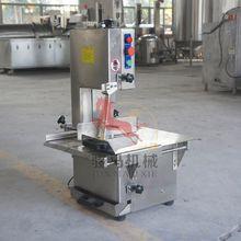 high efficiency butcher machinery JG-Q210H/JG-Q300H/JG-Q400H
