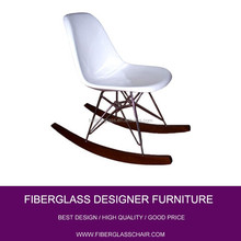 replica Ray & Charles Eames plastic side chair RSR rocking chair for living room/hotel
