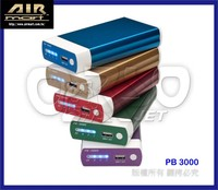 Portable power bank 2600mah power bank for mobile