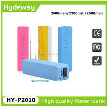China factory cheap usb keychain battery charger perfume 2600mah power bank