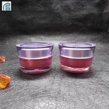 2015 Top quality Emulsion Cheap Face plastic jar container