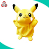 Super Cute Cartoon Pokemon Plush Toys Sale