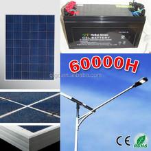 80% energy saving high luminous large outdoor solar lights