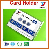PVC id card holder case supplier with best quality in china