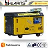 9KVA portable silent electric yellow air-cooled diesel generator with ATS