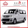 The best CHANGAN used G10.2 van for sale
