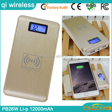 PB26W 12000mah Manufacturer Hot mobile replaceable battery wireless power bank
