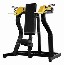 Free Weight Should Press PRO-003/Commercial Fitness Equipment