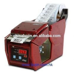 2014 new product decorative adhesive label dispenser
