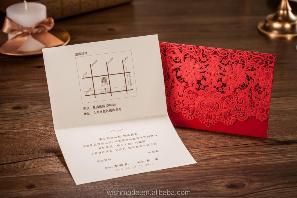 Wishmade card chinese wedding invitation card with embossed flower img8675g stopboris Gallery