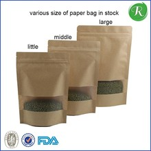 block bottom zipper bag for food packing,with great stability and more content